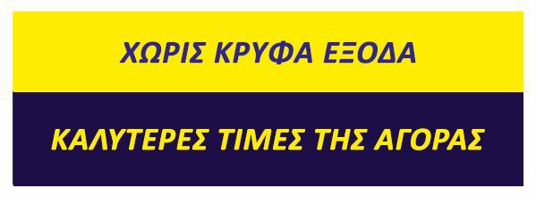 Μεταλλικά ράφια Θεσσαλονίκη Μεταλλική ραφιέρα